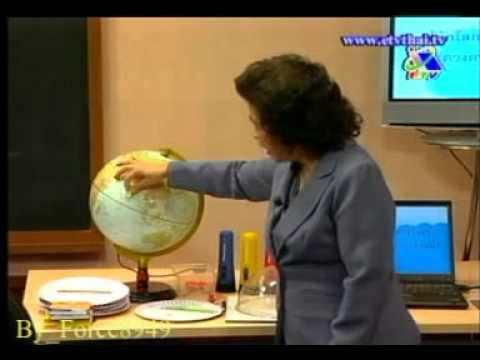อบรมครูวิทย์ คณิตกับสสวท ประถม รู้จักโลกและดวงดาวบนท้องฟ้า Force8949 1 of 4