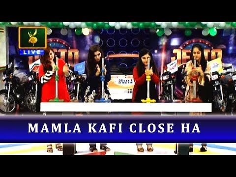 Jeeto Pakistan   Mamla kafi Close hai     Fahad Mustafa