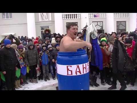 Масленица ВИДЕО МИХАЙЛОВКА