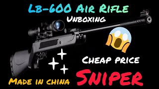 Chinese Air Rifle LB-600 (unboxing) ||URDU/HINDI|| Review