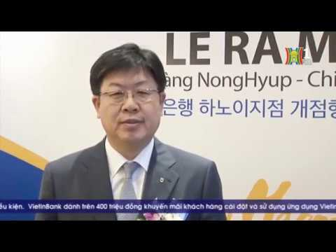 Nonghyup Bank Launching's news on Hanoi 1 Channel - Market & Finance News - 4/12/2016