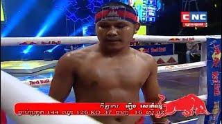connectYoutube - Roeung Sophorn vs Namkhakboun(thai), CNC 17 March 2018, Khmer Boxing, Kun Khmer vs Muay Thai