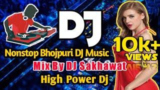 Bangal Wali Chori Ago Chumma Lebo dj Song | Bhojpuri DJ Song | DJ Sakhawat