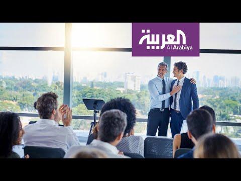 صباح العربية | كيف تتعامل مع زملائك في العمل  - نشر قبل 3 ساعة