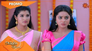 Anbe Vaa - Promo | 24 Feb 2021 | Sun TV Serial | Tamil Serial