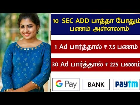 Rs.800/day Online Part Time Job Tamil | No Investment | Work From Home Mobile Job | Earn 76000/Day