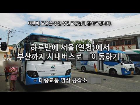 서울가볼만한곳