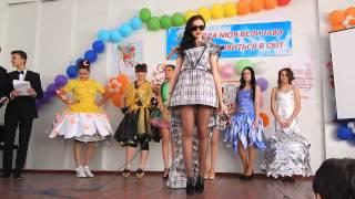 """""""Леди Гага отдыхает!"""" """"Мисс школы №43"""" - 2014г. Видео """"Корабелов.Инфо"""""""