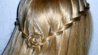 Коса водопад. Оригинальное плетение косички.Причёска для средних, длинных волос