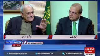 Live: Program Nadeem Malik Live, 11 September 2019 | HUM News