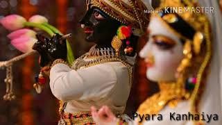 एक तू  जो मिला सारी दुनिया मिली !!  ek tu jo mila saari duniya mili !! purnima didi bhajan !!