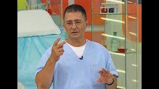 Какие лекарства принимает доктор Мясников ?