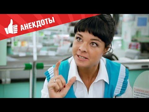 Анекдоты - Выпуск 87