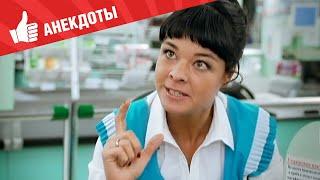 Анекдоты Выпуск 87