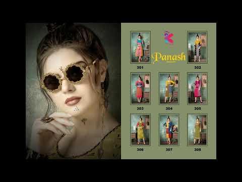 panash-vol-3-kersom-straight-cut-kurtis-reyon-colour-block-casual-wear-manufacturer-wholesaler
