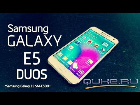 Обзор Samsung Galaxy E5 Duos SM-E500H ◄ Quke.ru ►