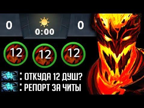 видео: НОВЫЙ БАГ НА СФА 1120 gpm | dota 2