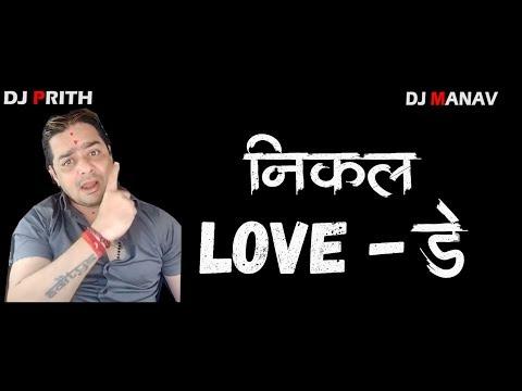 Nikal Lavde Remix | Dj Prith & Dj Manav | Hindustani Bhau | 18 +