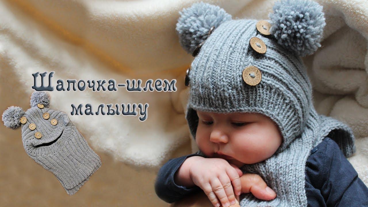 Шапка-шлем для девочки своими руками фото 721