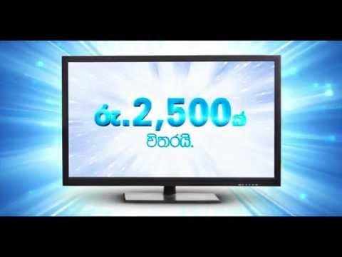 Sri Lanka Telecom -   Transform your OLD TV (Sinhala)