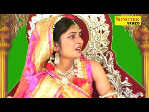 Sati Sulochana Ramayan Rishipal Khadana Haryanavi Hit Ragni Kisse Sonotek Hansraj