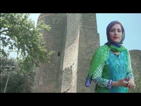 Dekhiye  Baku( Azerbaijan) Kay Tarekhi Maqamat Asma Shirazi Kay Sath | Aplus