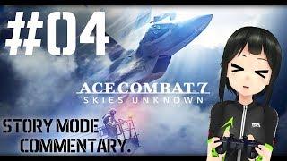 [LIVE] 【Acecombat7】超ホワイト部隊に転属した結果!?【04】
