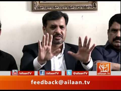 Mustafa Kamal Press Conference 03 July 2017 @PSPPakistan