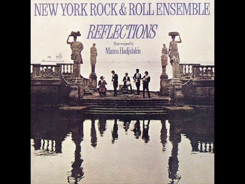 New York Rock & Roll Ensemble (Manos Hadjidakis) - Dedication
