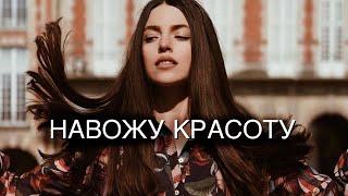 Русский Маникюр VS Французский Салон Красоты В Париже Цены Антитренды и Педикюр