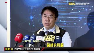 5G台南隊正式成軍 技術應用超前部署