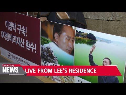 Silence at Lee Myung-bak residence as former leader awaits ruling
