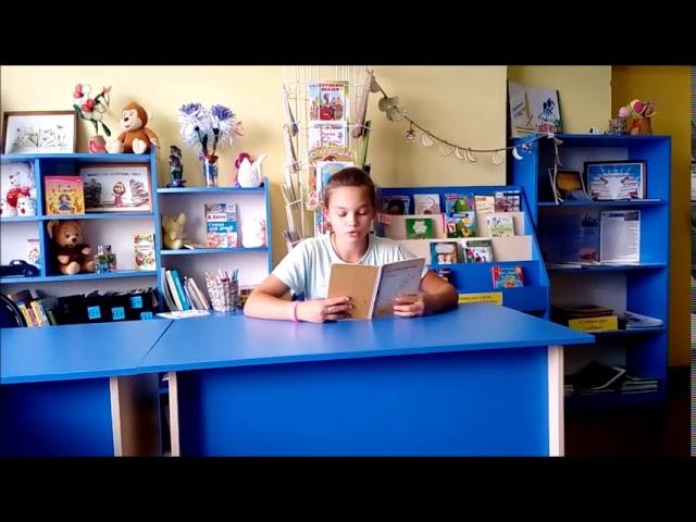Изображение предпросмотра прочтения – НастяКлючарова читает произведение «Сельское утро» А.Т.Твардовского