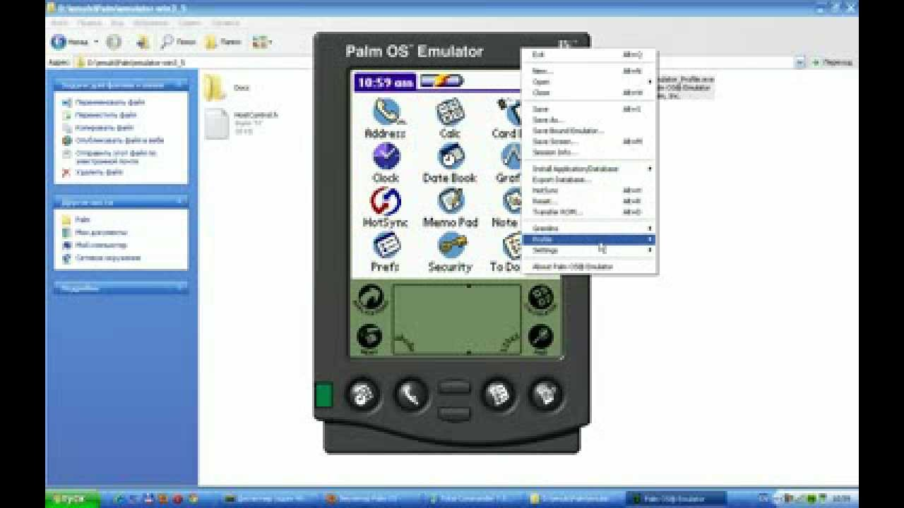 Astro miner for palm os download.