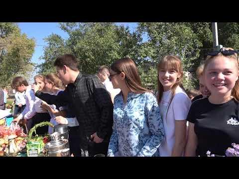 СОШ 3 город Зеленокумск Ярмарка 2019