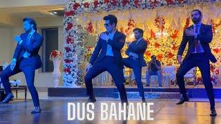DUS BAHANE WEDDING DANCE 🔥