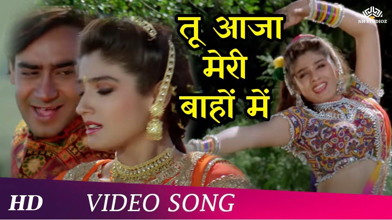 Download Tu Aaja Meri Bahon Mein (HD)   Gair (1999)   Ajay Devgn   Raveena Tandon   Kumar Sanu & Alka Yagnik