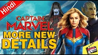 Captain Marvel More New Updates [Explained In Hindi]