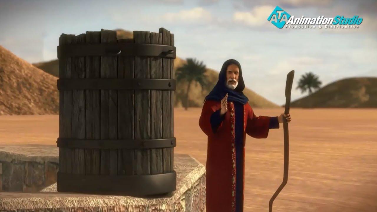 لماذا كان يجلس يوسف الصديق عند البئر    تعرف علي السبب