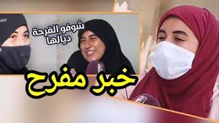 وأخيراً: شيماء كازا لي ماتت ليها مها وجداها خدات حقها ودخلات لدار فرحتها كملات
