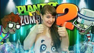 Растения против зомби 2 ВЫЖИВАНИЕ в Неоновом Мире ПРОДОЛЖЕНИЕ Plants Vs Zombies