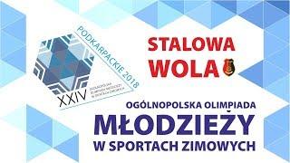 OOM w Koszykówce Dziewcząt - Stalowa Wola 08.02.2018
