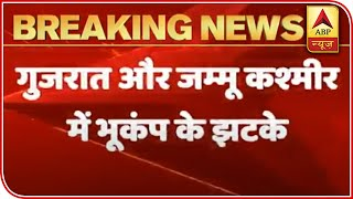 Earthquake Tremors Felt In Gujarat, Jammu & Kashmir | ABP News