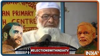 Modi और मुसलमान | UP के मुसलमानों ने काम पर Vote दिया या कौम पर ?