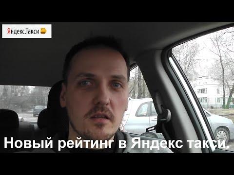 Такси Везет Хабаровск: цены, отзывы