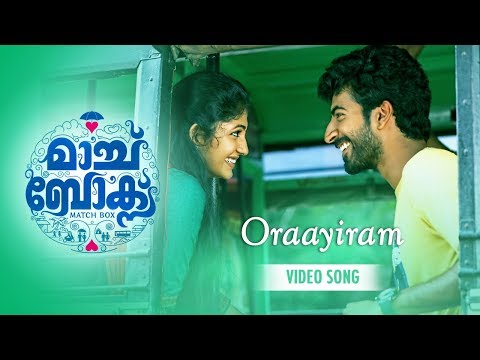 MatchBox   Oraayiram Official Song Video   Bijibal   Rafeeq Ahammed   Sivaram Mony   Najeem Arshad