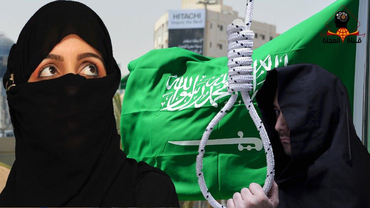 أغرب 10 حقائق مثيرة عن المملكة العربية السعودية - Saudi Arabia