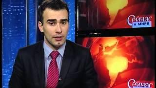 Международные новости RTVi 15.00 GMT. 1 Июля 2013