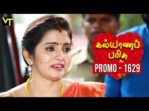 Kalyanaparisu Tamil Serial Episode 1629 Promo on Vision Time. Let's know the new twist in the life of  Kalyana Parisu ft. Arnav, srithika, Sathya Priya, Vanitha Krishna Chandiran, Androos Jesudas, Metti Oli Shanthi, Issac varkees, Mona Bethra, Karthick Harshitha, Birla Bose, Kavya Varshini in lead roles. Direction by AP Rajenthiran  Stay tuned for more at: http://bit.ly/SubscribeVT  You can also find our shows at: http://bit.ly/YuppTVVisionTime  Like Us on:  https://www.facebook.com/visiontimeindia