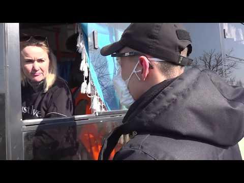 Поліція Луганщини: 19.03.2020_Поліція Луганщини перевіряє дотримання перевізниками карантинних вимог